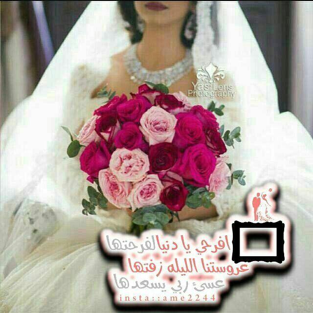 Pin By Haneen Alhejazi On Wedding Dresses انا العروسه Fashion Lens Brooch