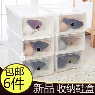 鞋子收纳盒塑料透明鞋盒 防尘鞋盒抽屉式整理盒收纳箱男女鞋盒子