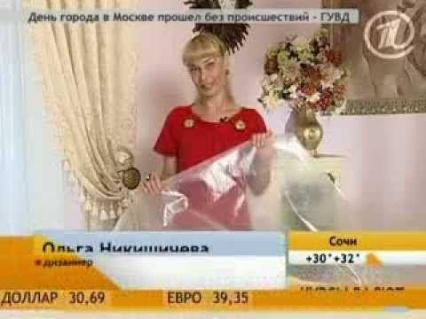 045 - Ольга Никишичева. Плащ-дождевик своими руками