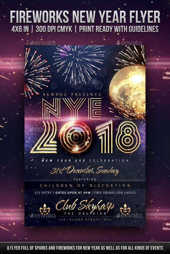 fireworks new year flyer holidays events