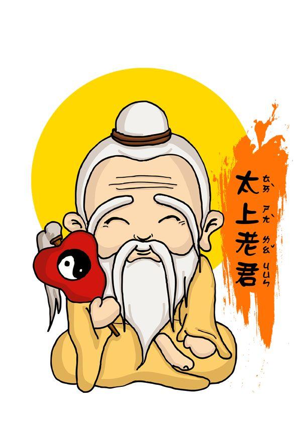 太上老君 - Tài Shàng Lǎo Jun