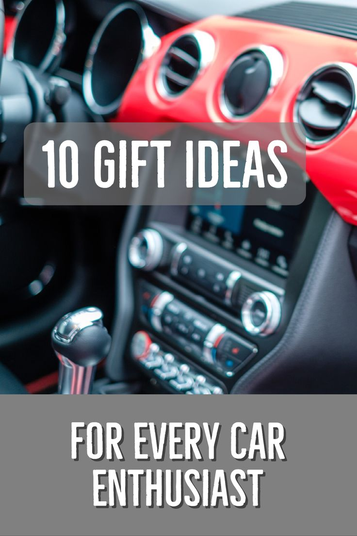 car enthusiast gifts amazon