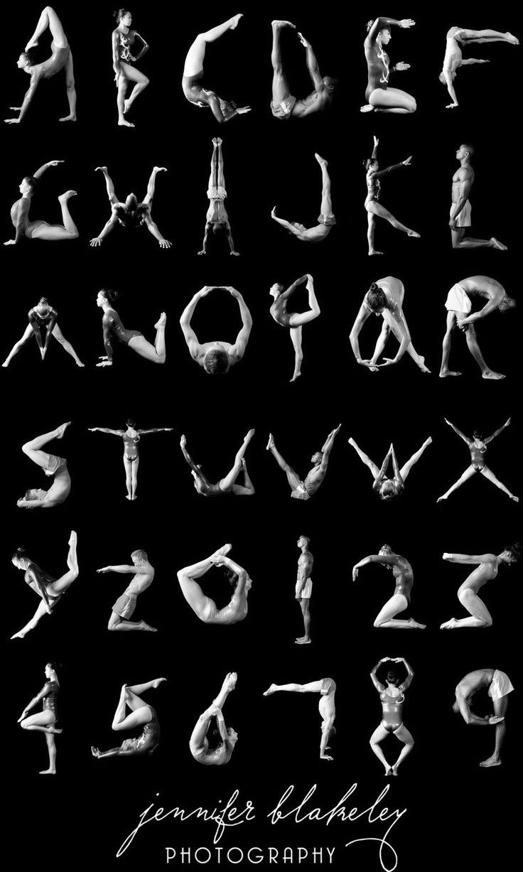 Gymnastics Alphabet I remeber doing these when I was a little girl. Good morning workout?