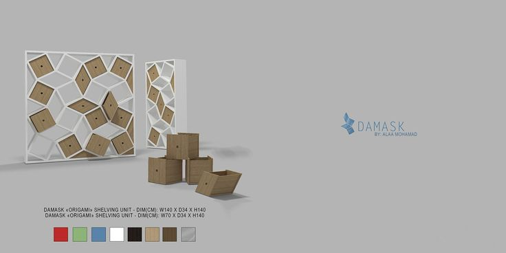 A New Furniture Line Concept By Interior Architect Alaa Mohamad