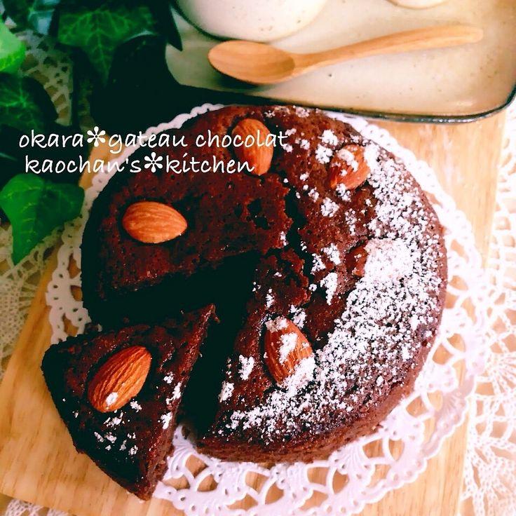 レシピあり!板チョコ1枚で*しっとり美味しい*おからガトーショコラ   かおチャンさんのお料理 ペコリ by Ameba - 手作り料理写真と簡単レシピでつながるコミュニティ -