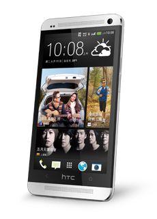 新 HTC One dual