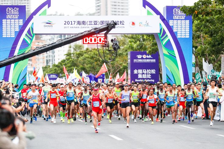 The 2017 #Hainan International Marathon just concluded today with over 20,000 participants from around the #world! #marathon #Sanya