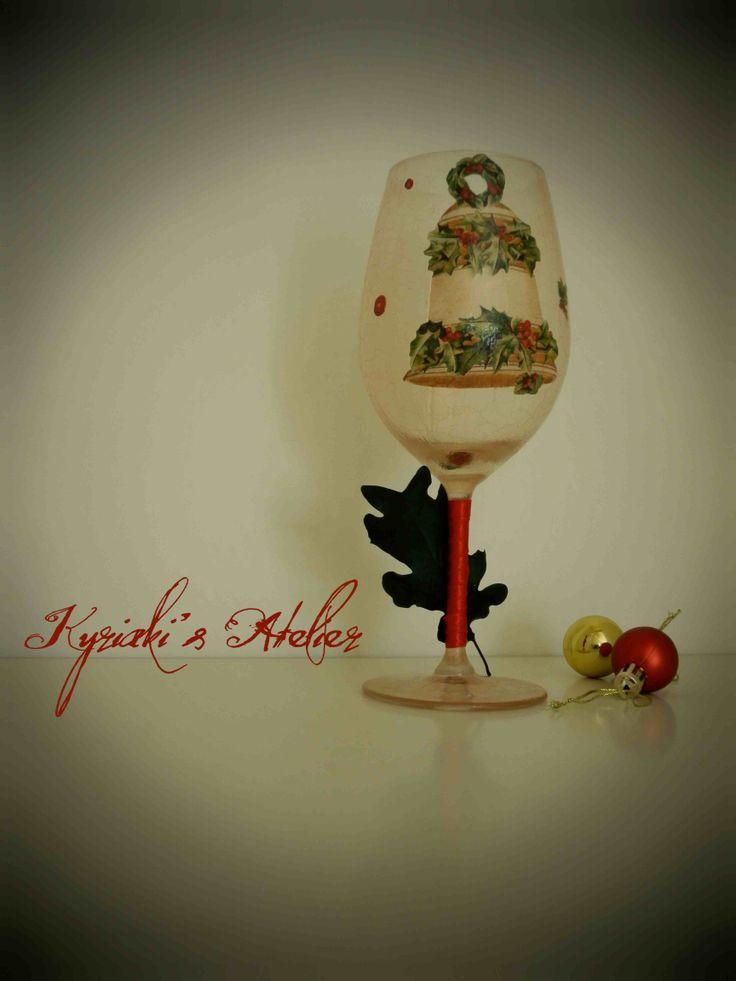 Handmade Glass-Candleholder by Kyriaki's Atelier  Following!!