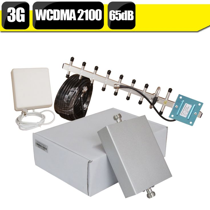 350~650 Square Meters 3G WCDMA 2100mhz Mobile Phone Signal Amplifier 3G UMTS 2100mhz Cellphone Booster Cellular Repeater Antenna