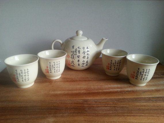 Asian tea set tea pot set pottery teapot by Abisfinds on Etsy