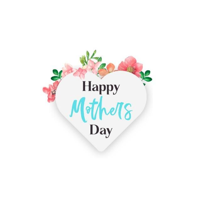 Mother S Day Vector Happy Motheramp 039 S Day Png And Vector With Transparent Background For Free Download Gift Vector Fonts Gift Holiday Illustrations