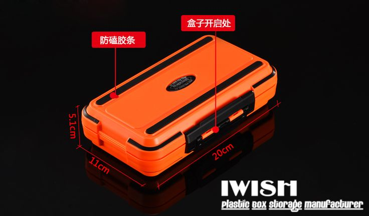 Wholesale Fishing Tackle Box | Lure Box | Hook Box | China Manufacturer