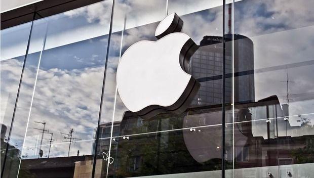 Apple Cihazlarına Artırılmış Gerçeklik Özelliğini Getirebilir!