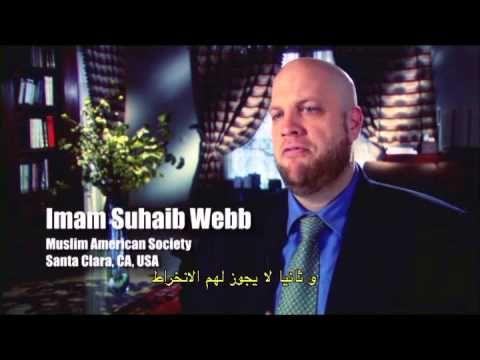 Jihad on Terrorism  - 7/7  Defeating Terrorism - هزيمة الإرهاب⎜Arabic su...