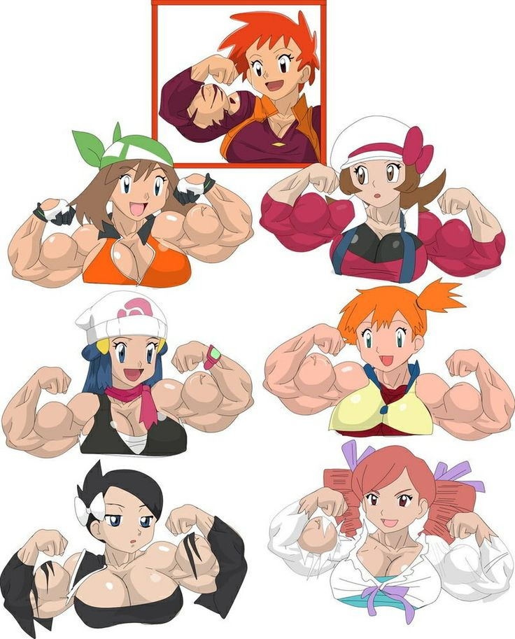 17 Best Images About Muscle Girl Art On Pinterest