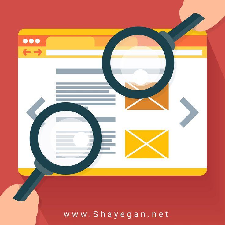باید و نباید های اولیه در سئو چه مواردی را باید در تولید محتوای سایت خود رعایت کنید؟ برای کسب اطلاعات بیشتربه وبسایت شایگان مراجعه کنید: http://shayegan.net