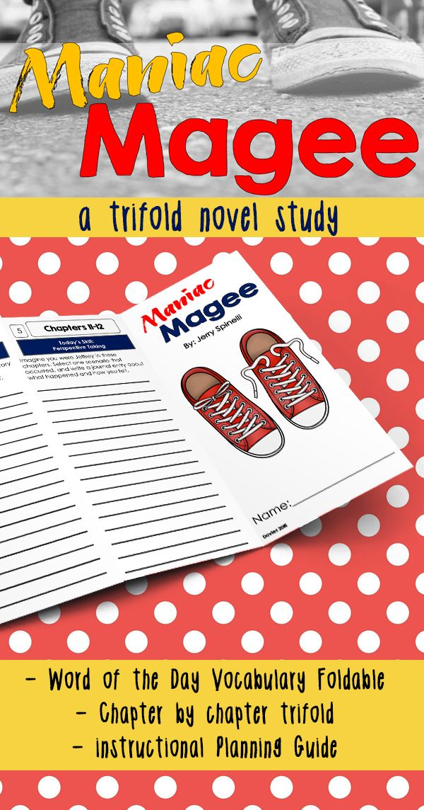 Maniac Magee novel study trifolds are a fun, engaging way to build stronger reading skills. Stop boring your students with a long list of chapter comprehension questions and start building transferable reading comprehension skills.Maniac Magee is a great novel for incorporating social studies, too!