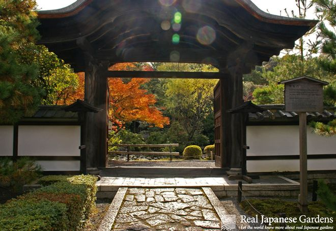 Japanese garden paths - Part 1   Real Japanese Gardens
