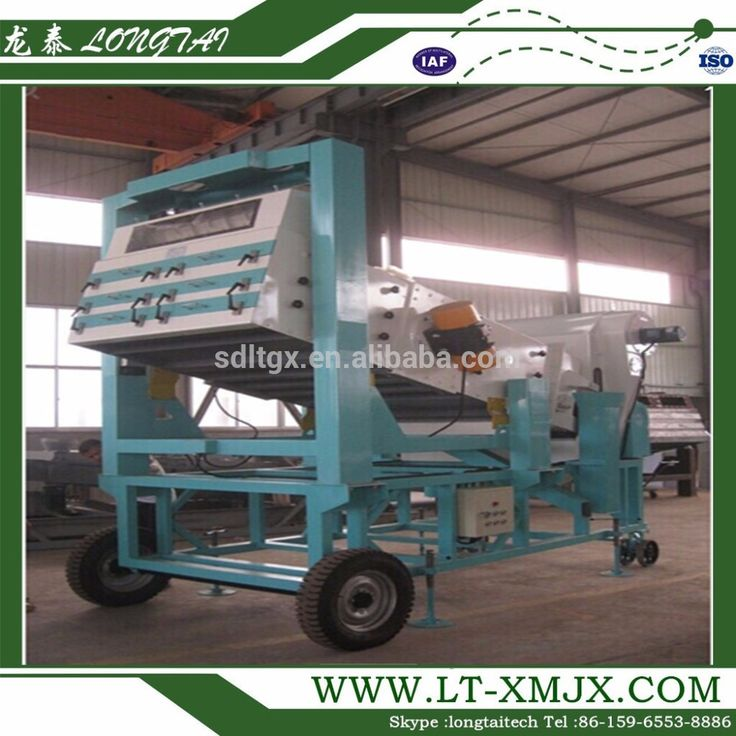 High capacity vibration sieve Rice Grading Rotary Cleaning screen