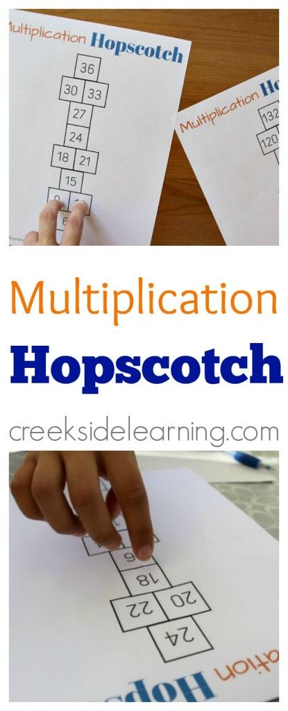 Multiplication games. Printable multiplication hopscotch. Hands on learning.