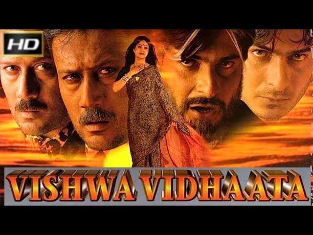 Director:Faroogh Siddiqui Producer:Yasin Latiwala Music