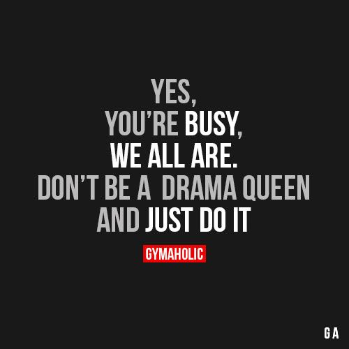 Yes, You're Busy, We All Are