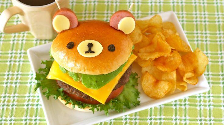 Rilakkuma Avocado Cheeseburger リラックマ アボカドチーズバーガー - OCHIKERON - CREATE EA...