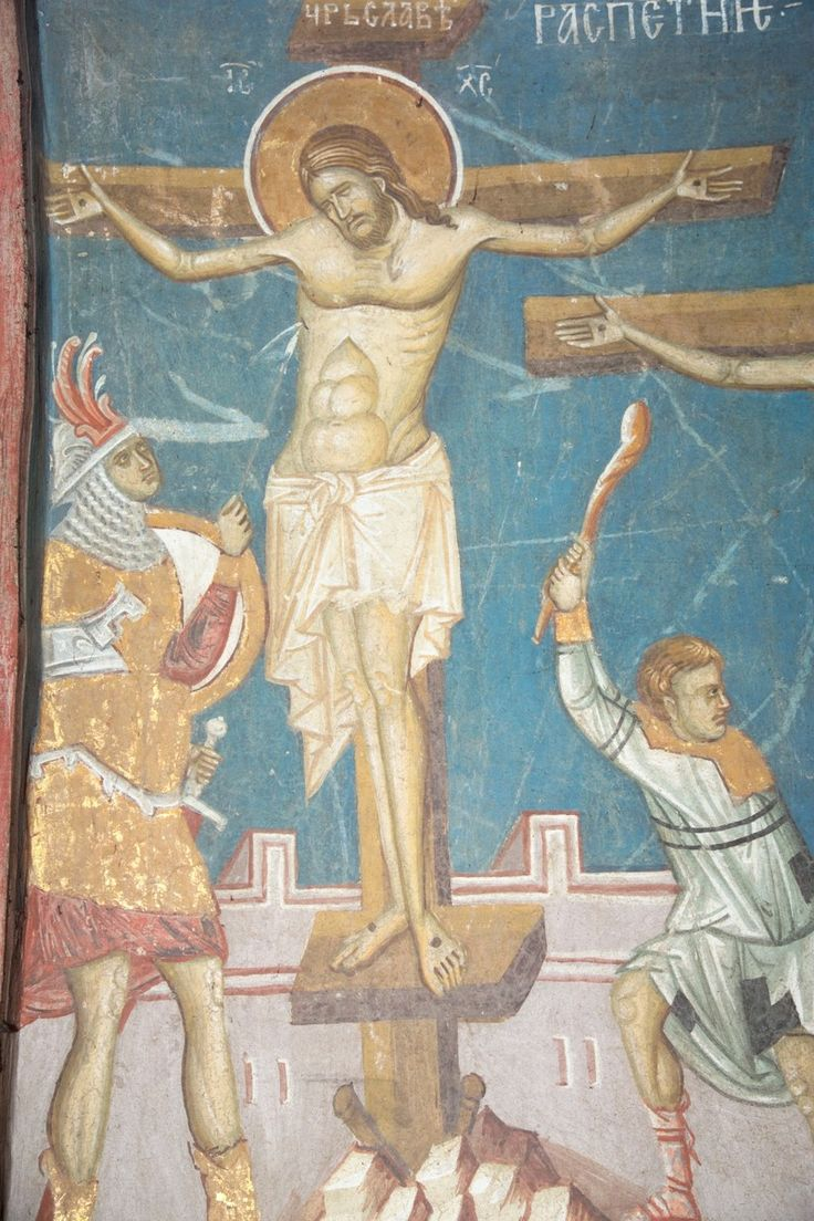 BLAGO | BLAGO : Decani : 57a The Crucifixion