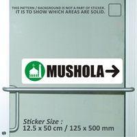 sticker safety sign bekasi murah mushola WSLPC123