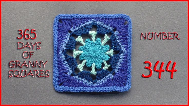 365 Days of Granny Squares Number 344