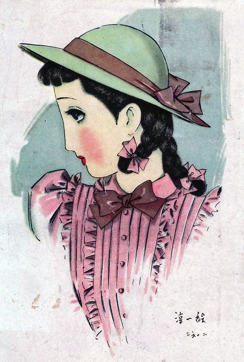 Ambrose's Tumblr, (1942) Junichi Nakahara
