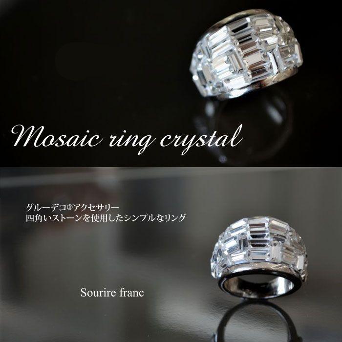 クールでスタイリッシュ!Sourire francオリジナルmosaic-ring-crystal