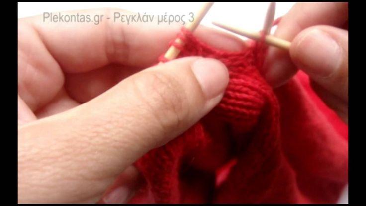 Πλέξιμο πουλόβερ με ρεγκλάν τεχνική - Μέρος 3 - YouTube