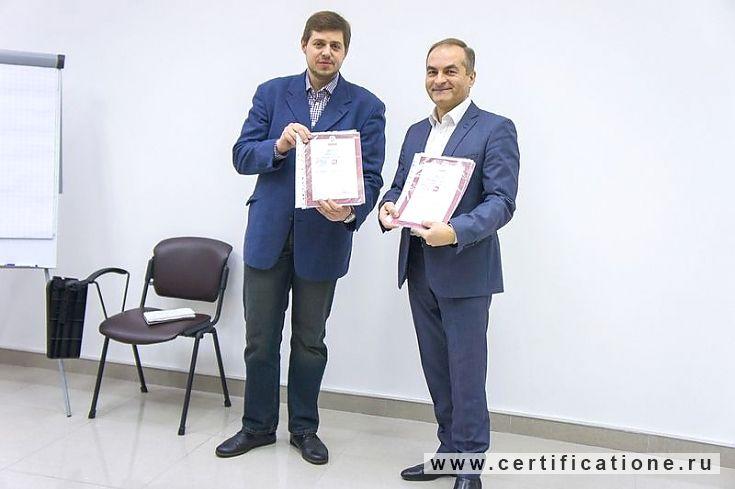 Международные сертификаты и стандарты.