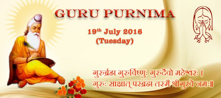 Guru Purnima 2016, Vedicvaani.com, Guru puja on 19th july 2016 (Tuesday), Guru is equivalent to Tridev - Brahma, Vishnu and Mahesh, and as per the Indian culture