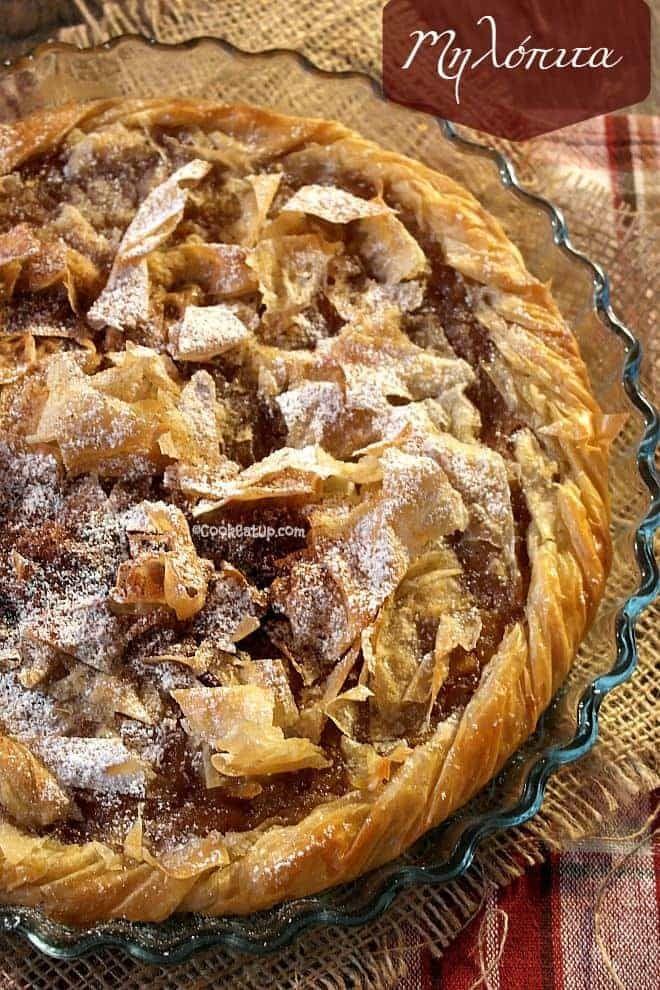 Τραγανή και ζουμερή μηλόπιτα, εύκολη και πεντανόστιμη!