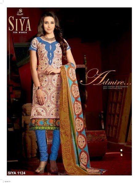 Karishma Bollywood Cotton blue and beige unStitched Salwar Suit dupatta