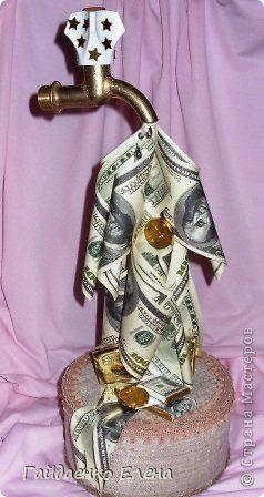 денежный кран