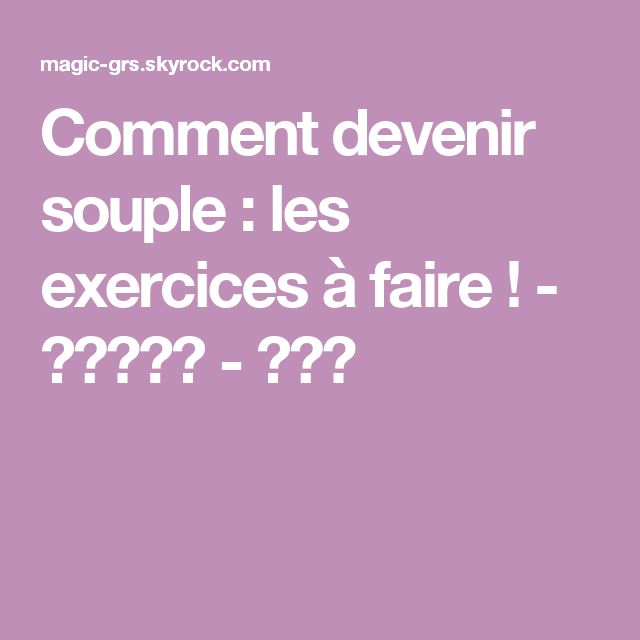 492 best exercices  astuces minceur  sport  fitness images on
