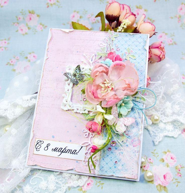 Дмитрию день, открытки к фотосалону
