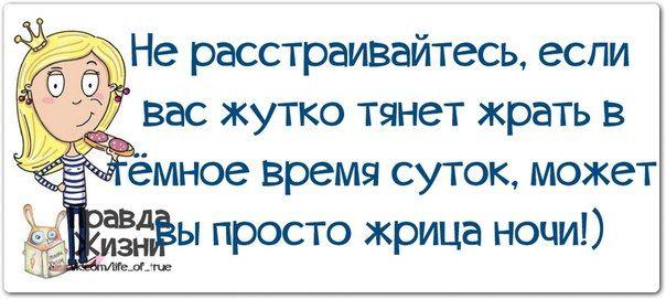 Позитивные фразки в картинках №031214