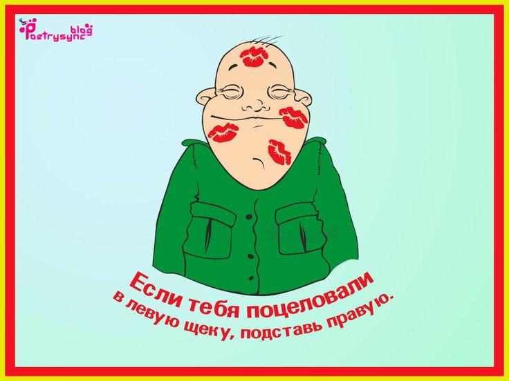23 февраля Wshes карты изображения защитника Отечества День мультфильм обои Фото