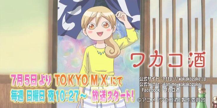 http://xemphimmoi.org/thuc-cung-wakako/xem-phim.html 
