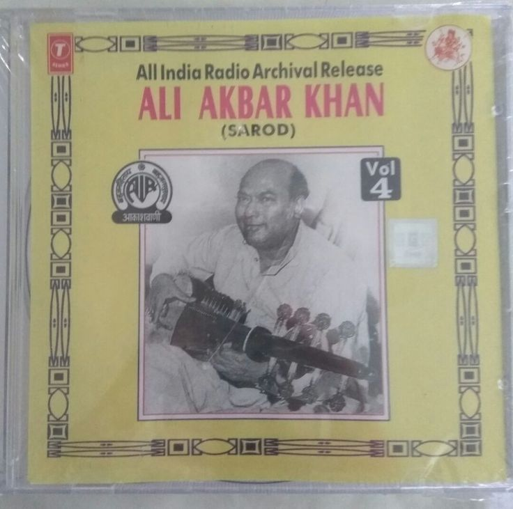 Ali Akbar Khan All India Radio Archival Release Said Vol 4 CD in Music, CDs & DVDs | eBay!