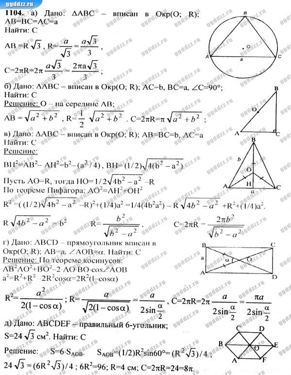 Гдзготовые тесты и контрольные работы 4 класс математика козлова без смс