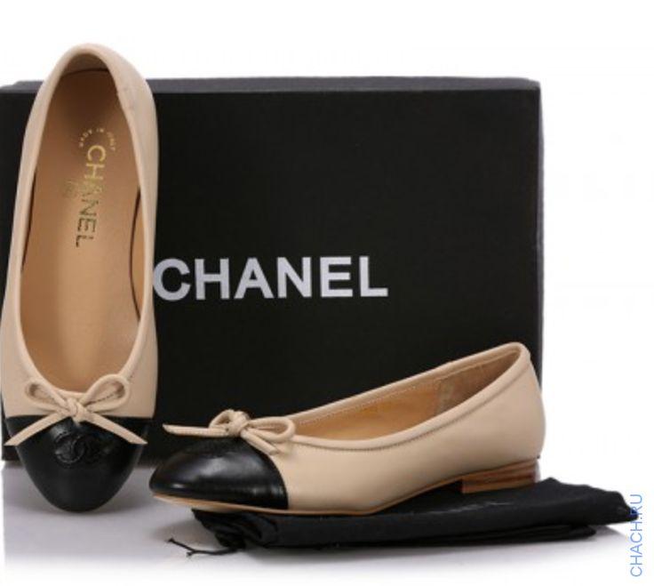 Балетки Chanel бежевые с черным кожаным носом с логотипом (маломерят на один размер)