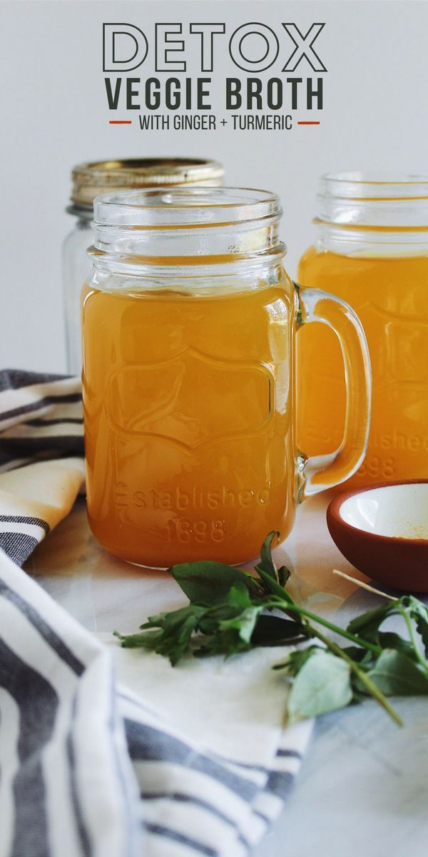 This detox vegetable broth, infused with turmeric and ginger, is easy to make and perfect for a detoxifying boost! Vegan, gluten-free, paleo vegetable broth.