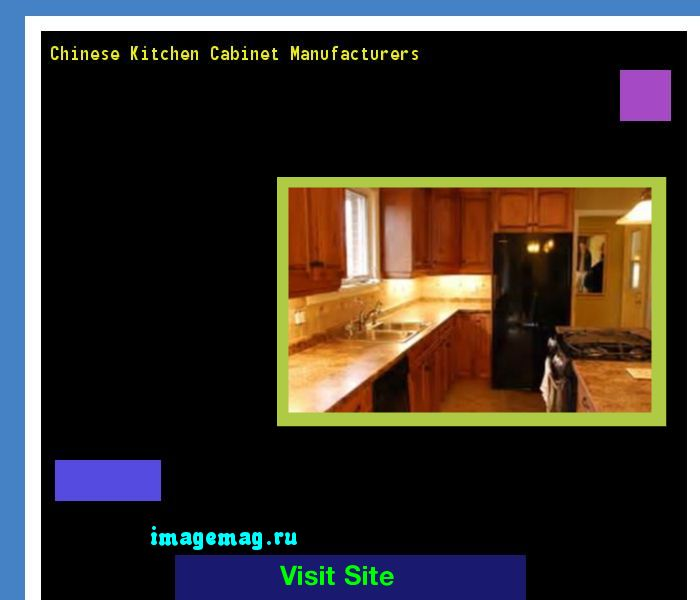 Chinese Kitchen Cabinet Manufacturers 073514 - The Best Image Search