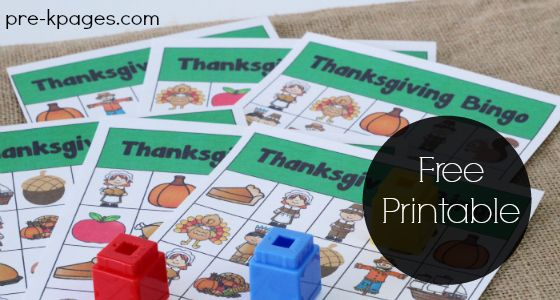 Printable Thanksgiving Bingo