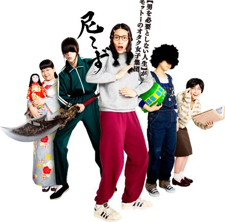 "Movie ""Princess Jellyfish"" official site"